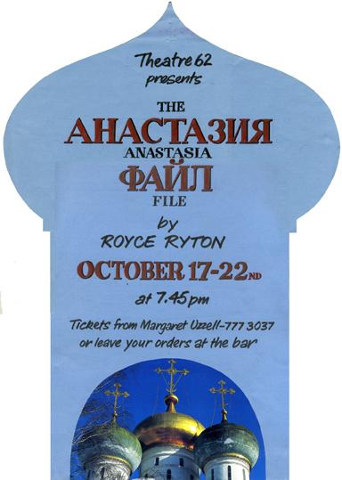 The_Anastasia_File_Oct 1994